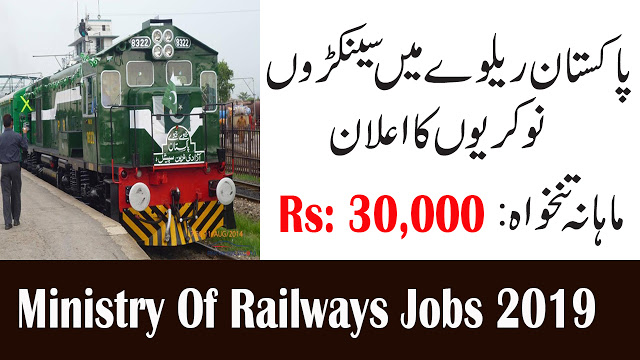 railway recruitment 2019,ministry of railways pakistan jobs 2019,jobs in ministry of railways,ministry of railways new jobs 2019,railway vacancy 2019,railway jobs 2019,railway job 2019,ministry of railway jobs 2019,railway new job,job vacancy in ministry of raillways,railway tc recruitment 2019,latest jobs in ministry of railways 2019,latest jobs in ministry of railway jobs 2019