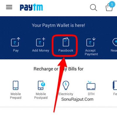 Paytm Passbook