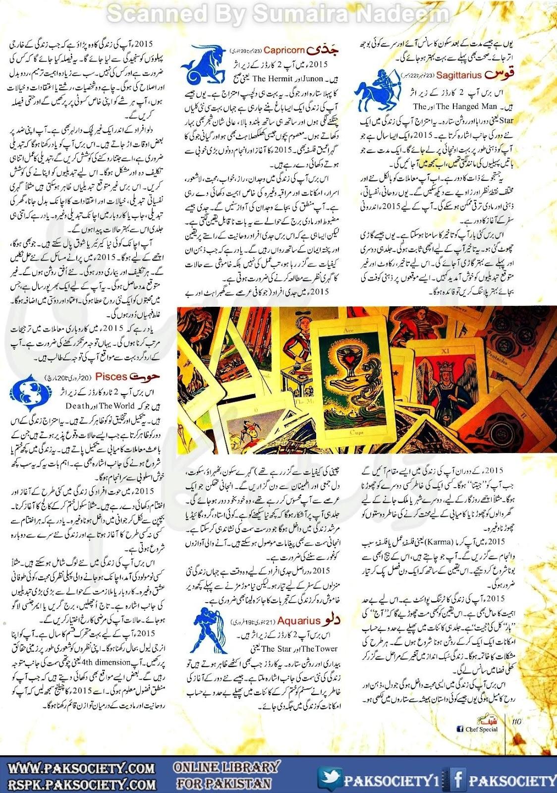 kitab dost chef magazine january 2015 online reading