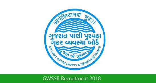 GWSSB Recruitment 2018