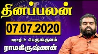 Raasi Palan 07-07-2020 | Dhina Palan | Astrology | Tamil Horoscope