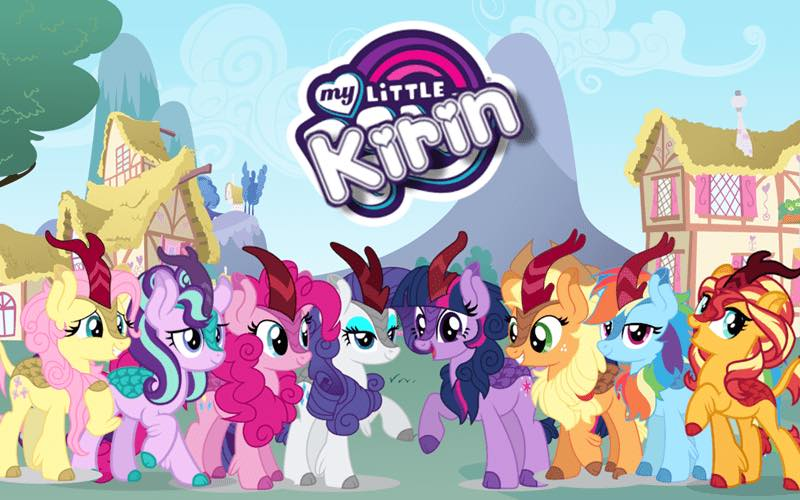Equestria Daily - MLP Stuff!: This is Now G5