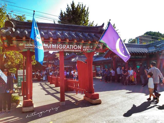 pintu masuk negara khayalan Republic Naminara