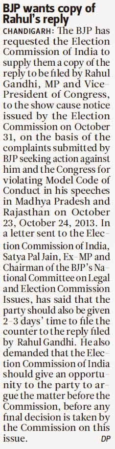 In a letter sent ot the Election Commission of India, Satya Pal Jain , Ex-MP and Chairman of the BJP's National Committee Legal and Election Commission issues, has said that the party should also be given 2-3 days' time to file the counter to the reply filed by Rahul Gandhi.