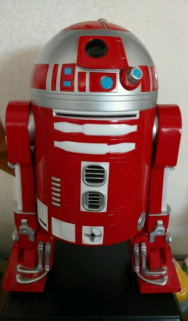 R2-R9 Droid Bank