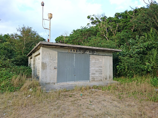 久志区ハーレー船倉庫の写真