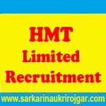 HMT Limited Recruitment