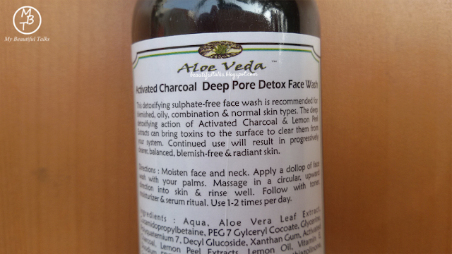 Aloe Veda Activated Charcoal Deep Pore Detox Face Wash - Sulphate Free