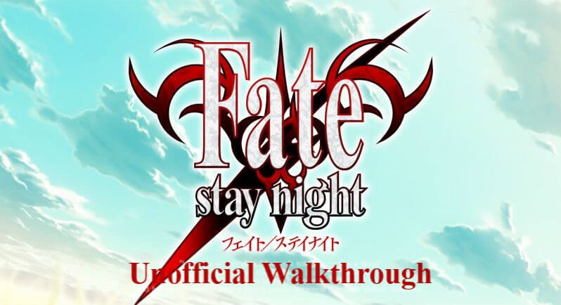 Fate/stay night 2nd title screen