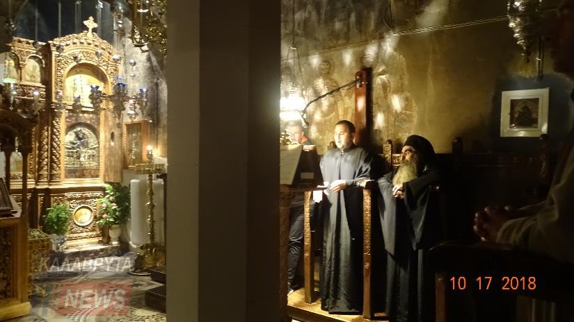 Η Ιερά Μονή Μ. Σπηλαίου τιμά τον Ευαγγελιστή Λουκά και τους Κτήτορες της Μονής (ΒΙΝΤΕΟ-ΦΩΤΟ)