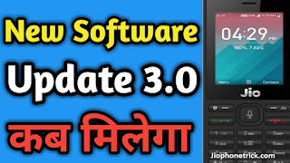 Upcoming software update in jio phone