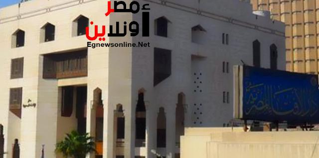 فيسبوك,إنستجرام,دار الإفتاء المصرية,معلومات,تقنية,اخبار مصر,اخبار,عاجل,