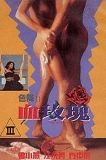 Beauty Evil Rose 1992 Watch Online