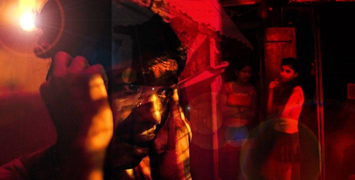दलदल - मराठी भयकथा | Daldal - Marathi Bhaykatha