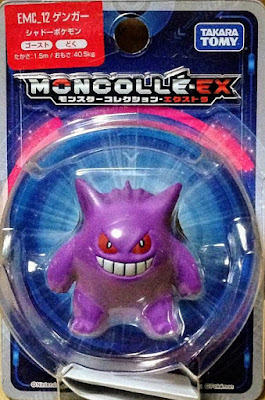 Gengar figure looking the front version takara Tomy Moncolle EX EMC series