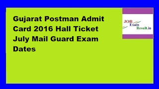 Gujarat Postman Admit Card 2016 Hall Ticket July Mail Guard Exam Dates