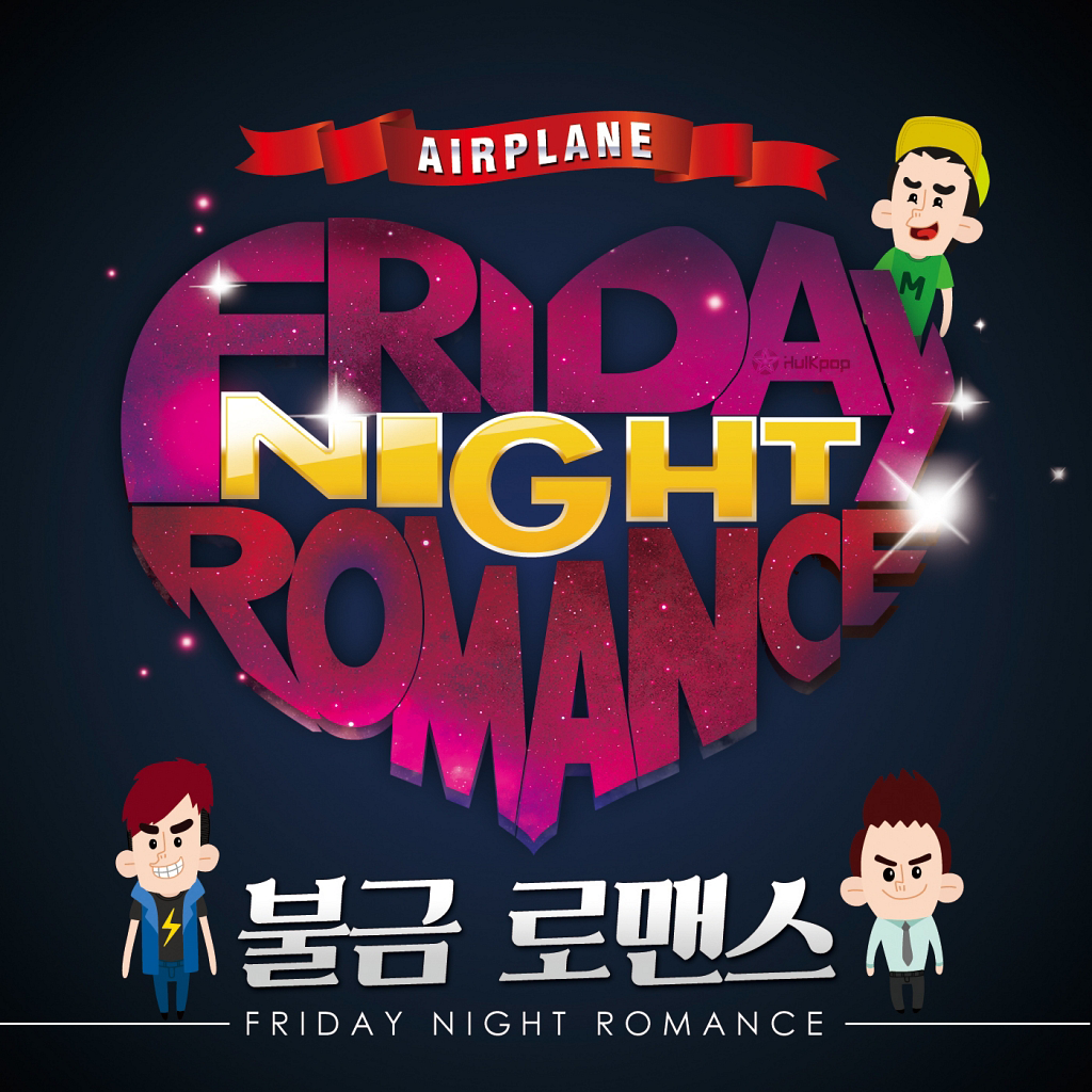 [Single] Airplane – Friday Night Romance