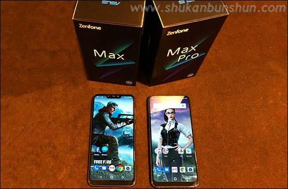 Pengaturan Kamera Asus Zenfone Max Pro M2 Watermark Selfie