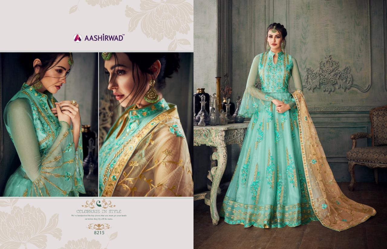 47c710fc9c Zeels Creations: Jannat by Aashirwad Creation Nice Anarkali Designer ...