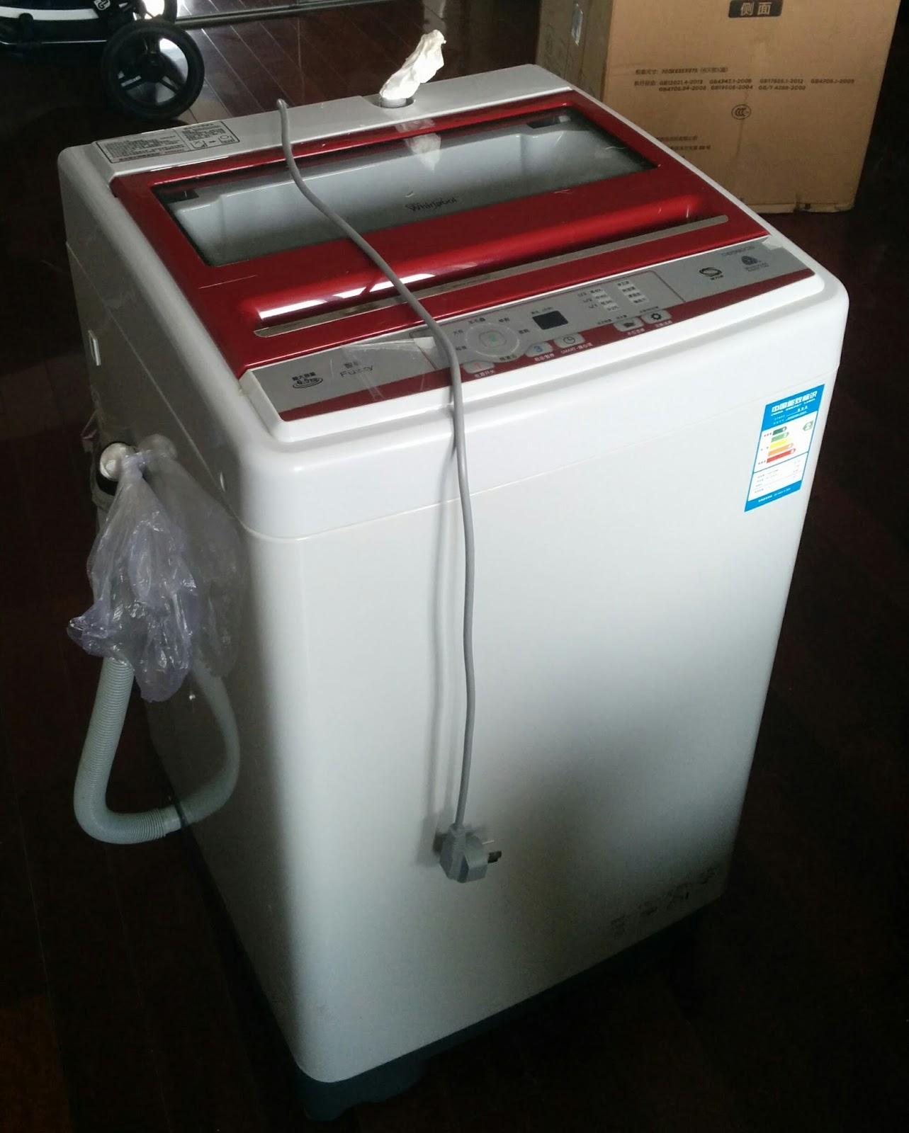 Die Schreckliche Alte Waschmaschine