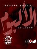 Massar Egbari-Al Album 2018