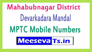 Devarkadara Mandal MPTC Mobile Numbers List Mahabubnagar District in Telangana State