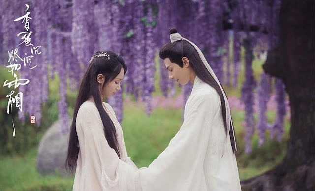 ashes of love jin mi run yu