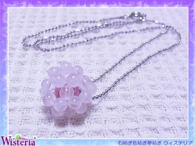 願い玉ペンダント インカローズ(ロードクロサイト)×ローズクォーツ ~ウィステリア~