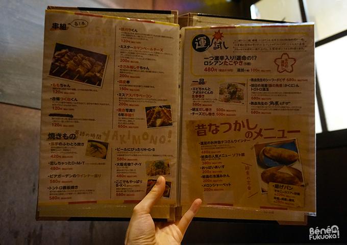 Menu, Izakaya à thème 6 nen 4 kumi, Fukuoka