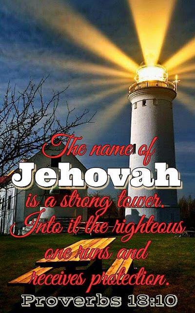 свидетели Иеговы