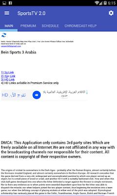 شرح تطبيق iptv, تطبيق IPTV PRO APK لمشاهدة القنوات التلفزية على أندرويد مجانا, تطبيق IPTV Pro لمشاهدة القنوات المشفرة