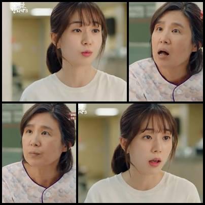 korean drama addicted sinopsis lets eat 3 episode 9 part 2. Black Bedroom Furniture Sets. Home Design Ideas