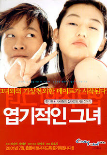 Download Film My Sassy Girl (2001) BRRip 720p Subtitle Indonesia