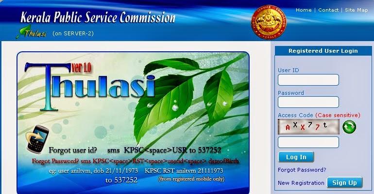 http://thulasi.psc.kerala.gov.in/thulasi/