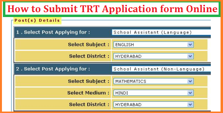 ts-dsc-trt-online-application-form-how-to-submit-upload-official-webiste-tspsc.cgg.gov.in-process