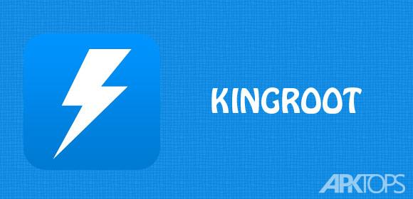 Kingroot 4. 8. 2 kingroot4. Over-blog. Com.