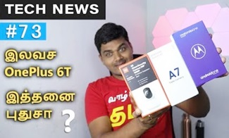 Free Oneplus 6T , iPhone Xs for 10K , Nokis 9 , 7 new products from Xiaomi