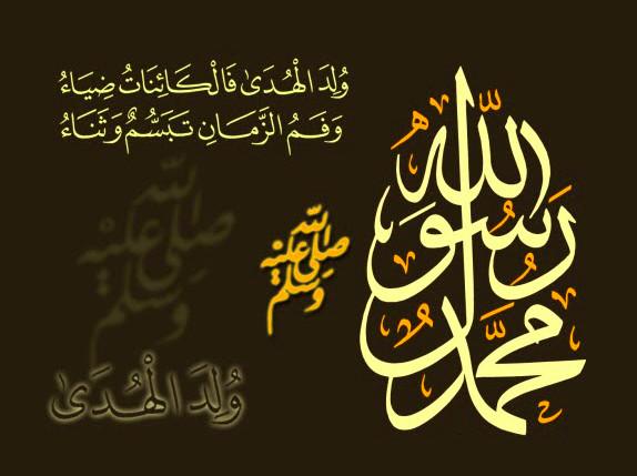 , خلفيات اسلامية , صور و خلفيات إسلامية , خلفية , فيسبوك , post photo , photo , المولد النبوى الشريف,