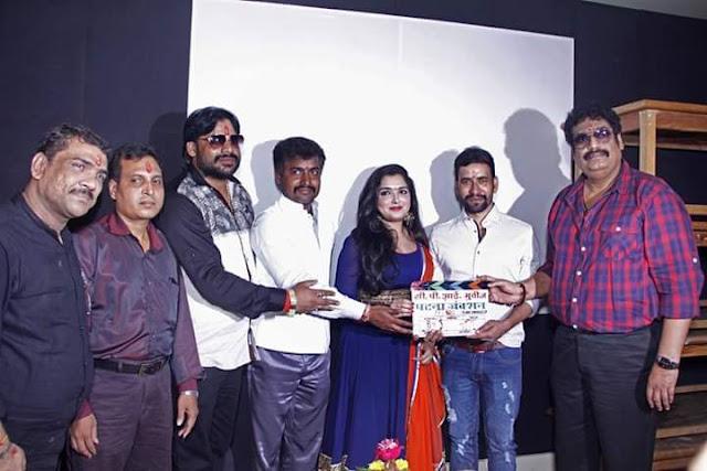 Patna Junction Bhojpuri Movie Muhurat