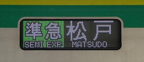 小田急電鉄 千代田線直通 準急 松戸行き2 東京メトロ16000系