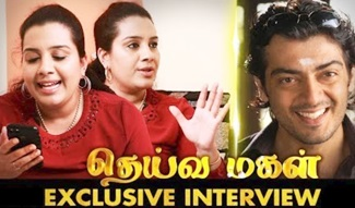 Thala Ajith took so much care at shooting spot | Actress Suhasini Interview | Vinodhini