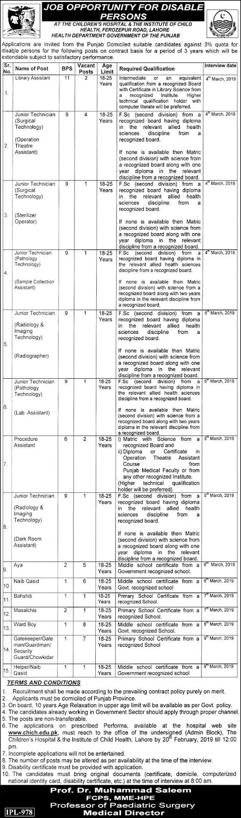 Advertisement for the Health Department Jobs