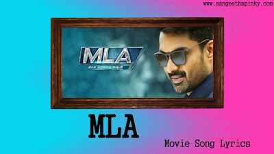 mla-telugu-movie-songs-lyrics