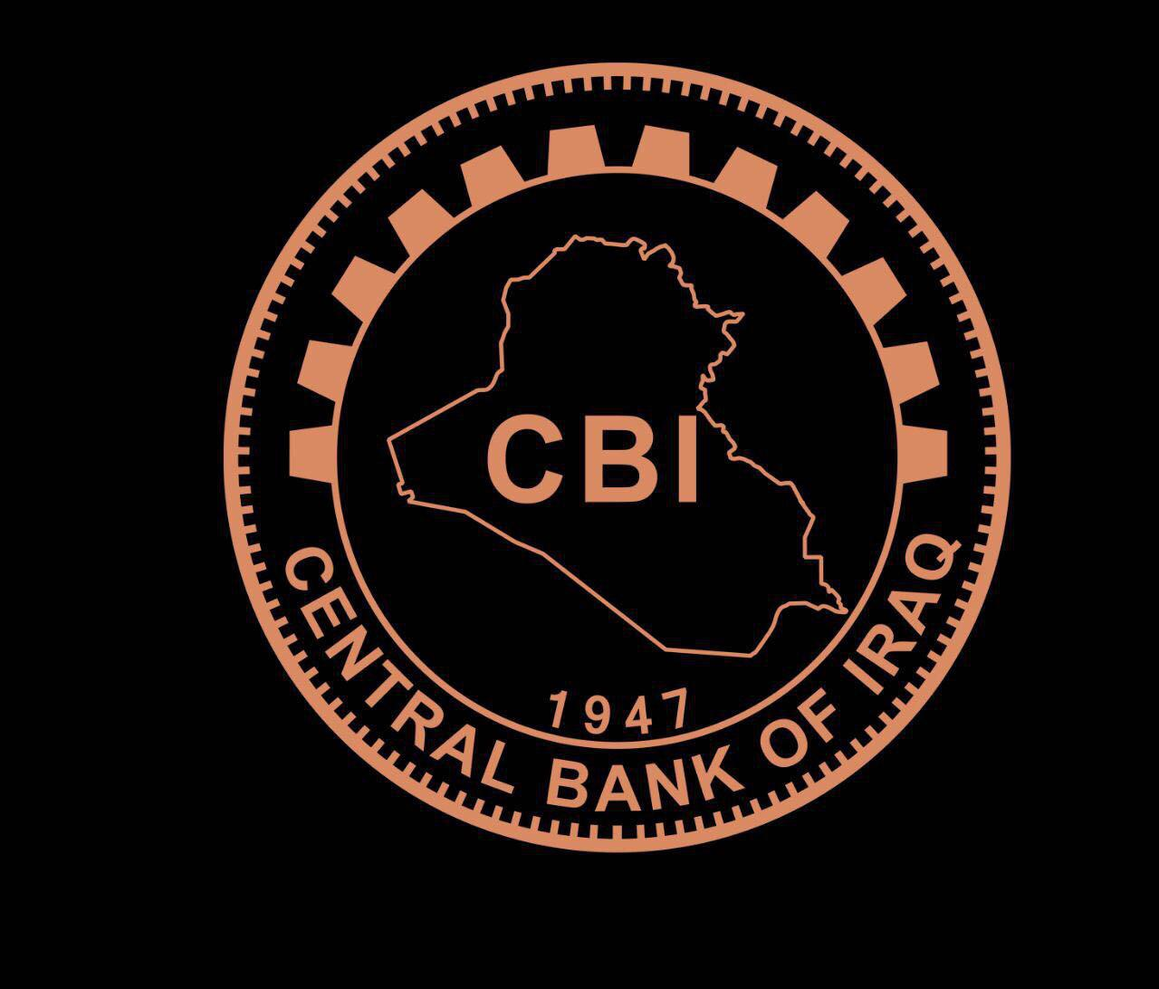 Baghdad Iraq Tradelink The Central Bank Of Cbi Announced A Banking Settlement Between