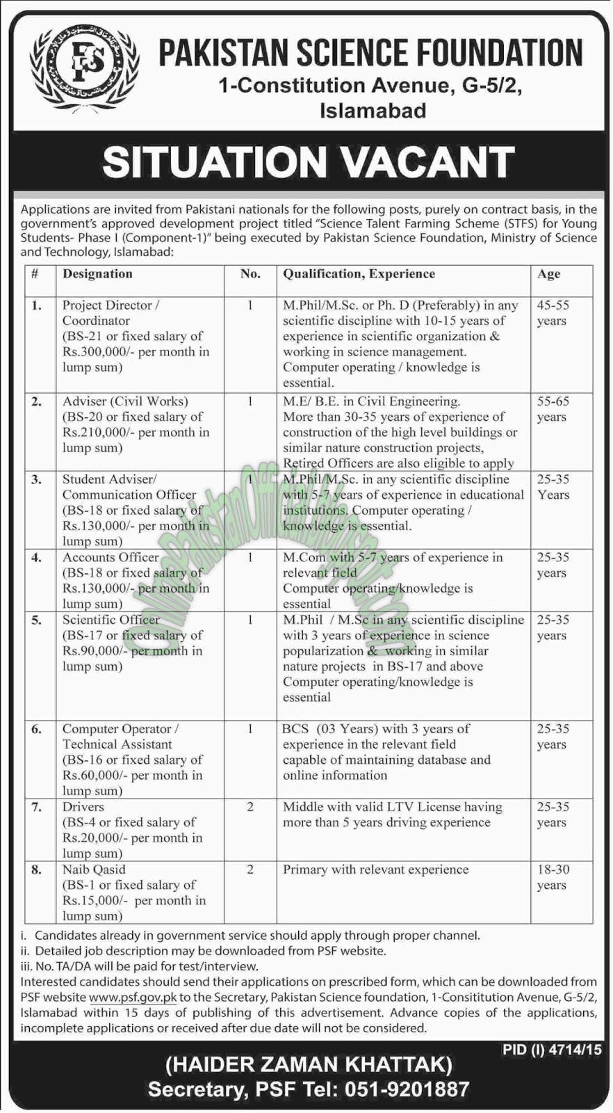 Pakistan Science Foundation PSF Latest islamabad jobs