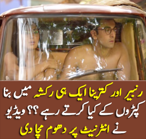 Naked IN Riksha
