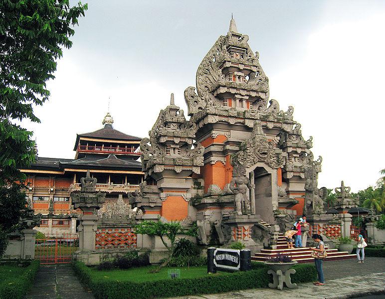 Daftar Tiket Masuk Dan Wahana Taman Mini Indonesia Indah Wisata