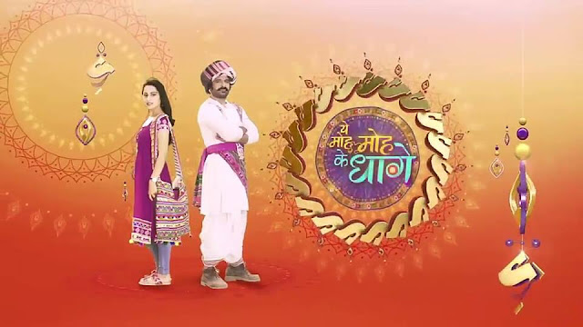'Yeh Moh Moh Ke Dhaage' Serial Wiki in Hindi Sony Tv Story,Cast,Promo,Title Song,Timing