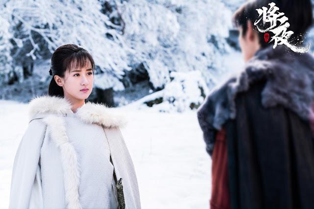 Ever Night Yuan Bingyan