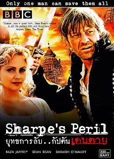 Sharpe's Peril (2008) ยุทธการลับ กัปตันเดนตาย